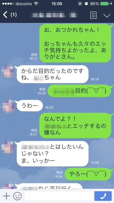 245_事後