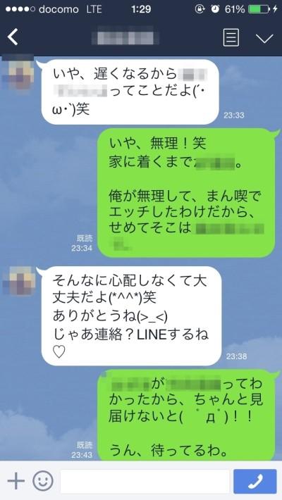 322_jigo1