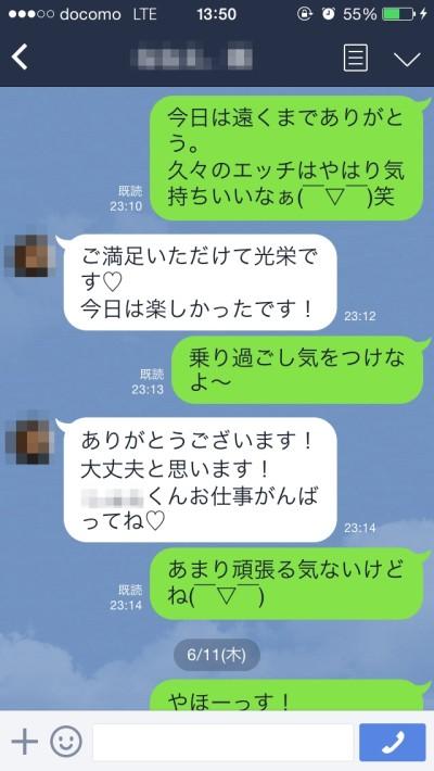 soku001