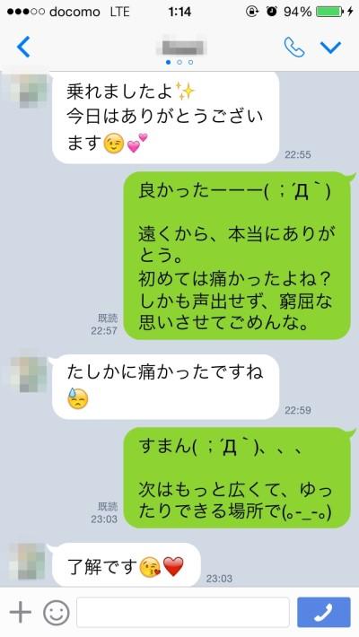 355_jigo