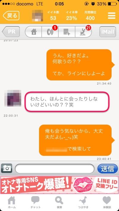 neta_004