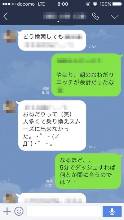 432_03(保管)