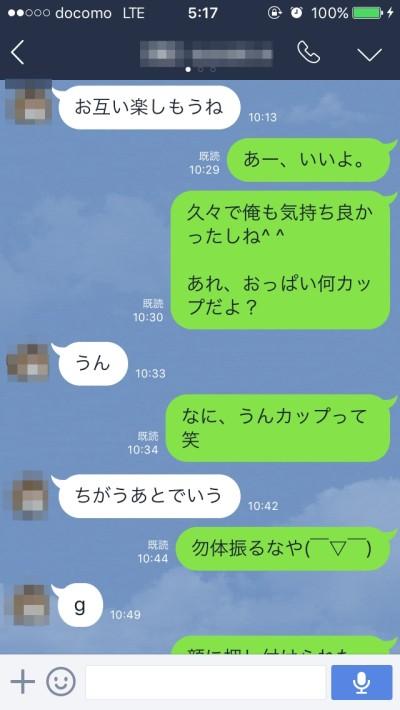 464_jigo