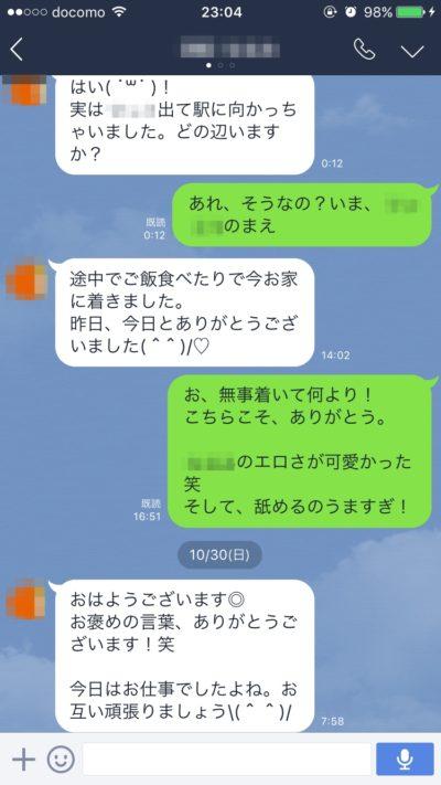 veget_nanpa0005